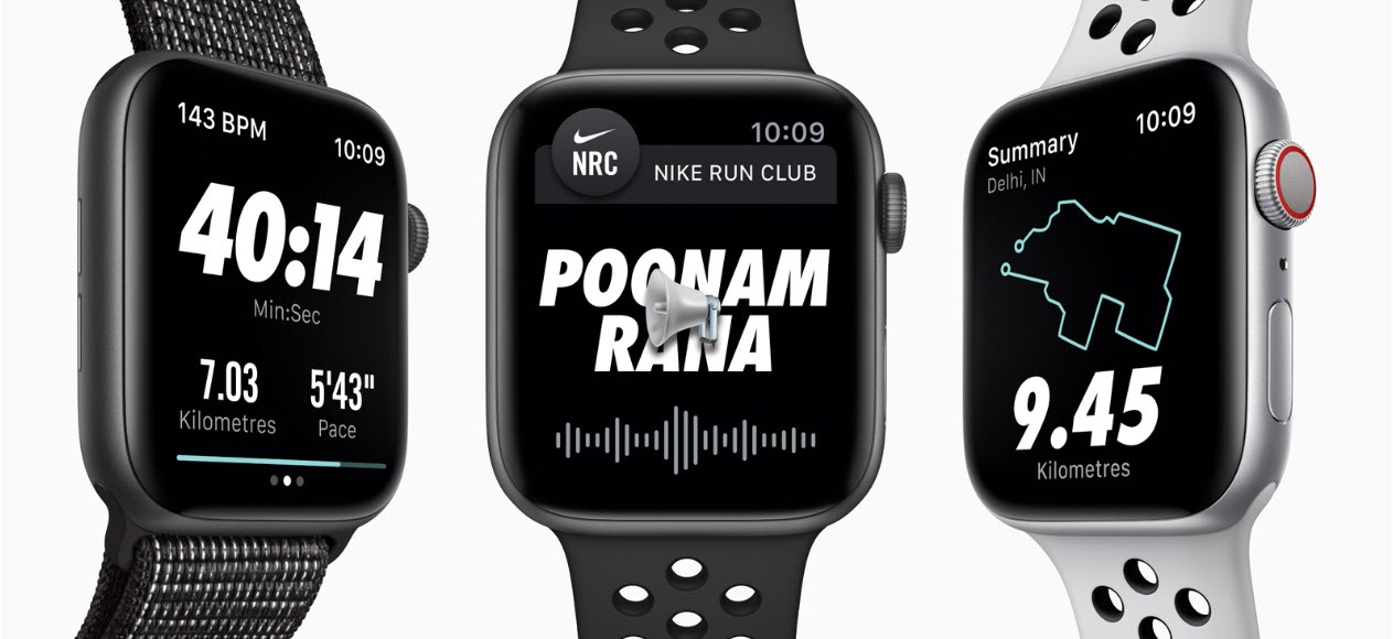 Apple Watch 4 in collaboration with Nike released