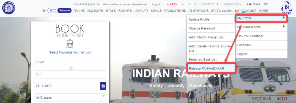How to delete your IRCTC account? | Candid.Technology