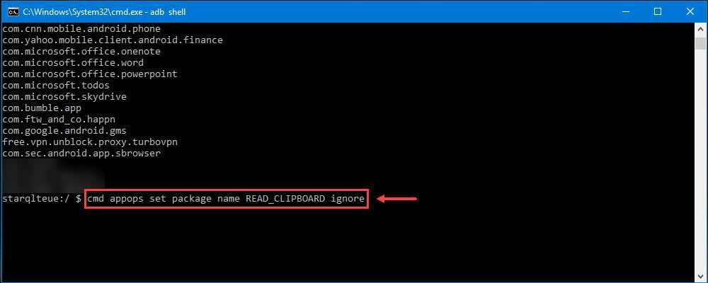 How to prevent apps from accessing clipboard data using ADB?