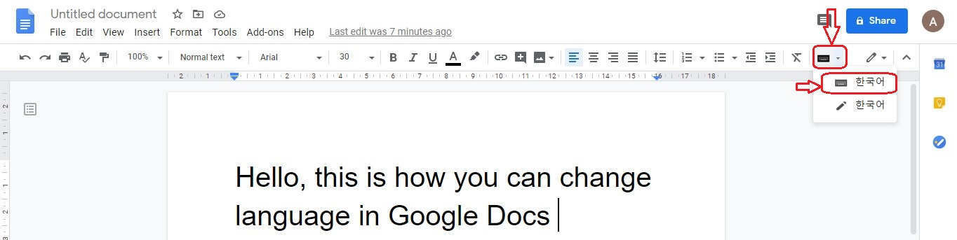 How to change the language in Google Docs? | Candid.Technology