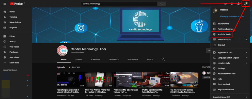 How to share a private YouTube video? | Candid.Technology