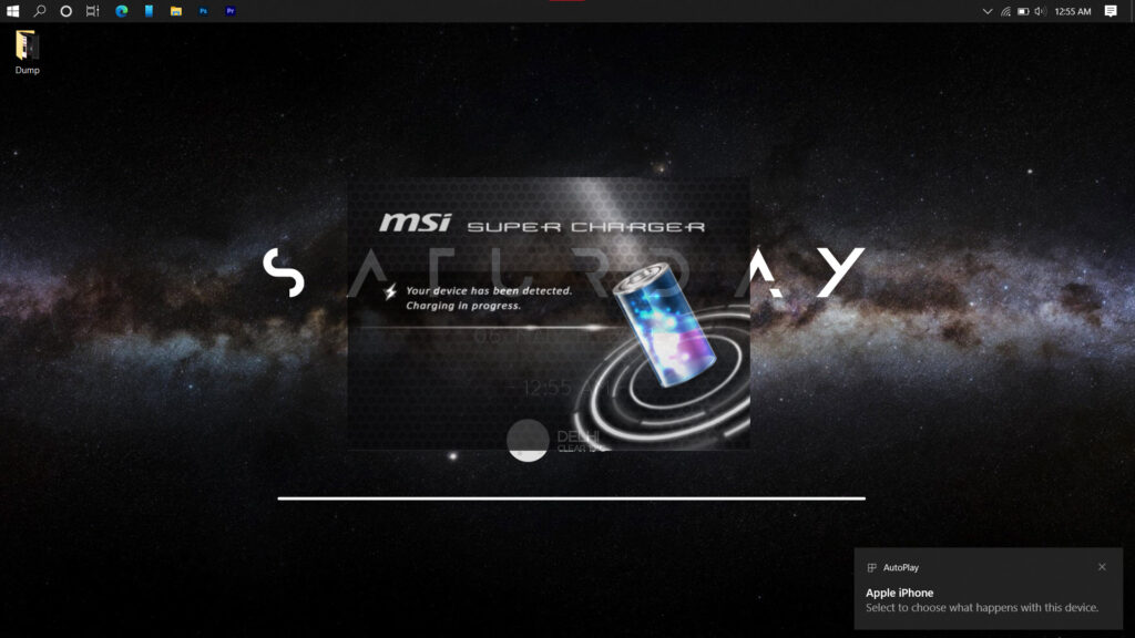 What is MSI Super Charger? Pros and Cons