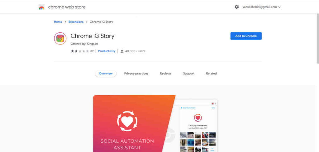 How to view Instagram Stories anonymously?